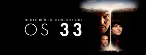 www.foxfilm.com.br